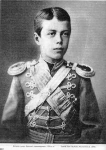 Цесареич Николай