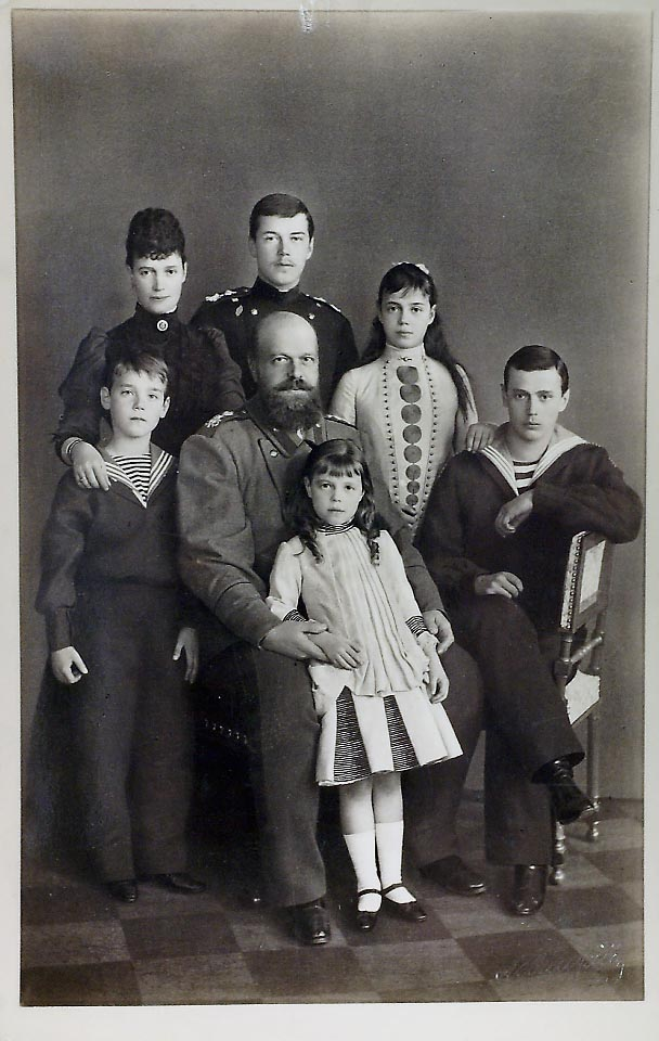 Родители Николая II