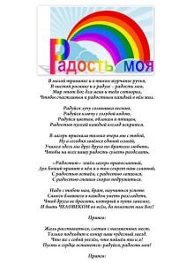 NzrSKEQPV1g